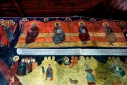 9c BULGARIA, NESSEBAR (ANCIENT MESSIMBRIA) CHURCH OF ST.STEFAN 10th c. AD - Paintings 16th c (12)