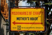 11 MOTHER TEREZA'S HOUSE-MISSIONARIES OF HOPE (1)