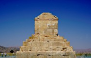 PASARGADAE, TOMB OF CYRUS