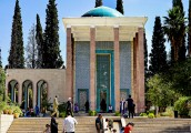 SHIRAZ, Tomb of Saadi (1)