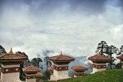 Bhutan-Punakha-and-Wangdue-Valley-007