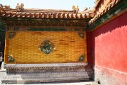 Chinas-Silk-Road-Beijing-002