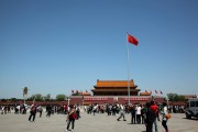 Chinas-Silk-Road-Beijing-005