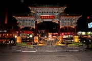 Chinas-Silk-Road-Beijing-035