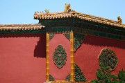 Chinas-Silk-Road-Beijing-061