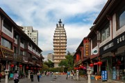 KUNMING, The two pagodas (1)