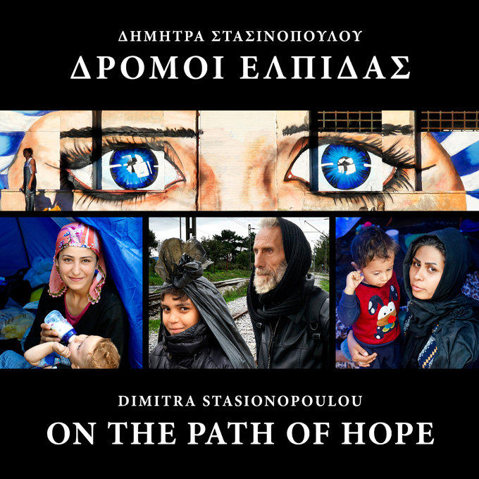 Dimitra 