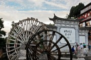 LIJIANG, Ancient Town (10)